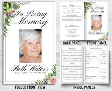Funeral Program 1055