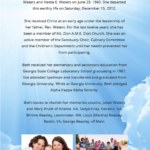 No Fold Memorial Funeral Program 1091